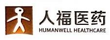 湖北人福长江医药有限公司 最新采购和商业信息