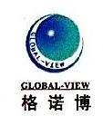 格诺博文化交流(北京)有限公司 最新采购和商业信息