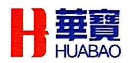 华宝香化科技发展(上海)有限公司