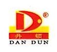 汕头市丹顿食品有限公司 最新采购和商业信息