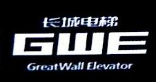 东莞市长城电梯有限公司 最新采购和商业信息