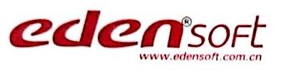 广州伊登软件科技有限公司