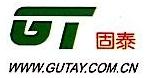 深圳市固泰鑫电子有限公司