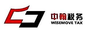 南京中翰通华税务师事务所有限公司 最新采购和商业信息