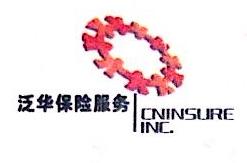 江西泛华保险代理有限公司 最新采购和商业信息