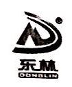 四川东林矿山运输机械有限公司