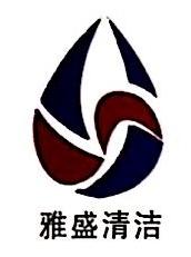 惠州雅盛实业有限公司 最新采购和商业信息