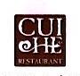 成都翠河餐饮有限责任公司 最新采购和商业信息