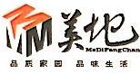 肇庆市美地建业房地产开发有限公司 最新采购和商业信息