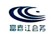 杭州富春江国际会务酒店有限公司 最新采购和商业信息