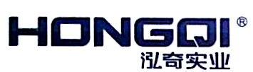 成都泓奇实业股份有限公司 最新采购和商业信息