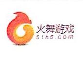 上海掌盛网络技术有限公司 最新采购和商业信息