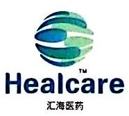 武汉汇海医药有限公司 最新采购和商业信息