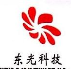 江西东光科技有限公司
