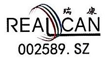 潍坊瑞康药品配送有限公司 最新采购和商业信息