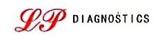 河南利平医疗器械有限公司 最新采购和商业信息