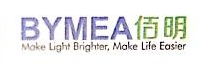 厦门佰明信息技术有限公司 最新采购和商业信息