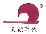 东莞市尚木缘木器有限公司 最新采购和商业信息