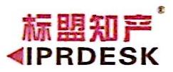 北京标盟知产信息科技有限公司 最新采购和商业信息