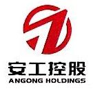 浙江安工控股集团有限公司 最新采购和商业信息