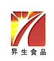 湖州昇生食品有限责任公司 最新采购和商业信息
