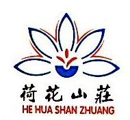 重庆荷香食品开发有限公司 最新采购和商业信息