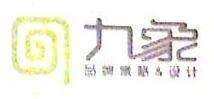 深圳市九象品牌策划有限公司 最新采购和商业信息