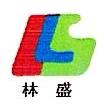 江苏晟林科技有限公司 最新采购和商业信息