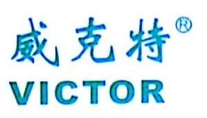 广州威克特生物科技有限公司