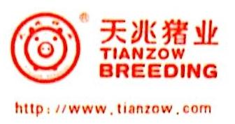 贵州天兆猪业科技有限公司 最新采购和商业信息