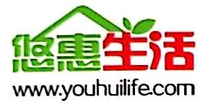 北京悠惠生活电子商务有限公司 最新采购和商业信息