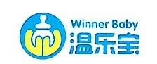 深圳市泛锐利宝科技有限公司 最新采购和商业信息