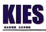 上海吉司新能源科技有限公司