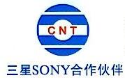 深圳市晶龙泰电子有限公司 最新采购和商业信息
