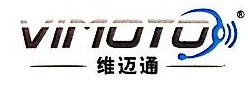 深圳市维迈通电子科技有限公司