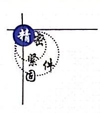 温州市亿超紧固件厂(普通合伙)