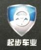 四川起步车业有限公司 最新采购和商业信息