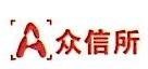 广州有道互联网金融信息服务有限公司 最新采购和商业信息