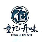 岳阳靖园食品有限公司 最新采购和商业信息