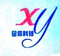 贵州星倚科技有限责任公司 最新采购和商业信息