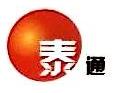 河南泰通商贸有限公司 最新采购和商业信息