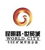 遵义汇川广信房地产开发有限责任公司 最新采购和商业信息
