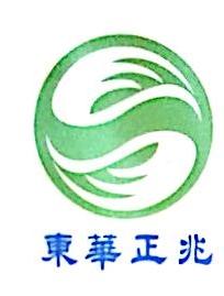 深圳市东华正兆实业有限公司 最新采购和商业信息