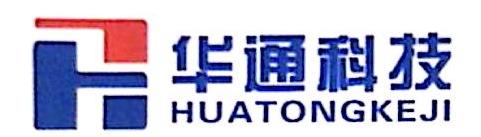 海宁华通智能科技有限公司 最新采购和商业信息