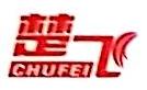湖北成龙威专用汽车有限公司 最新采购和商业信息