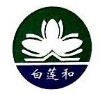 深圳市白莲和清洁服务有限公司 最新采购和商业信息
