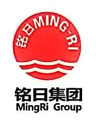 余干县城投铁路物流有限公司 最新采购和商业信息