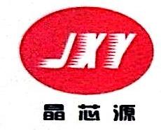 浙江磐石电子有限公司