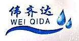 成都伟齐达科技有限公司 最新采购和商业信息