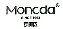 重庆梦柯达鞋业有限公司